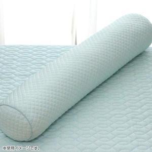 ひんやりとした肌触りの抱き枕!