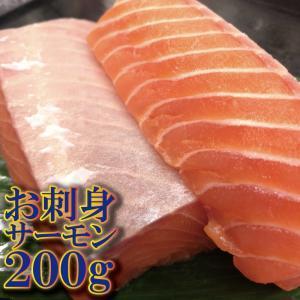 【商品紹介】 解凍するだけでお寿司屋さんのサーモンをお手軽に楽しめます。 良質な脂が程よく乗っており...
