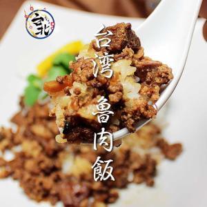 料理人歴50年 台湾出身ベテラン料理人 邱益欽が作る思い出の台湾ソウルフード  12兄弟の長男で家族...