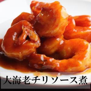 邱益欽の手作り 大海老チリソース煮(真空冷凍パック 12尾入り)|taipei