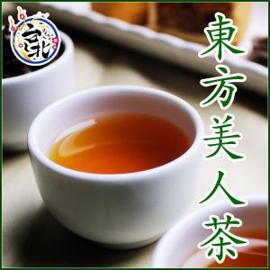 東方美人茶 (メール便発送 ティーパック@2g×20個入り)|taipei