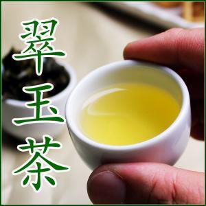 翠玉茶 (メール便発送 ティーパック@2g×20個入り)|taipei