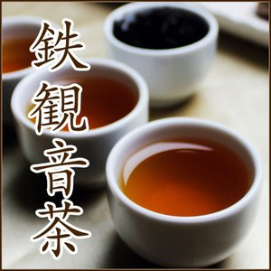 鉄観音茶 (メール便発送 ティーパック@5g×20個入り)|taipei