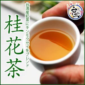 送料無料 キンモクセイ紅茶(メール便発送)(ティーパック@2g×20個入り)|taipei
