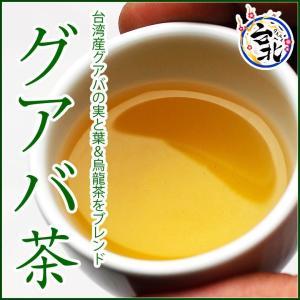 送料無料 グアバ茶(メール便発送)(ティーパック@2,5g×20個入り)|taipei