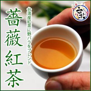 送料無料 薔薇紅茶(メール便発送)(ティーパック@2g×20個入り)|taipei