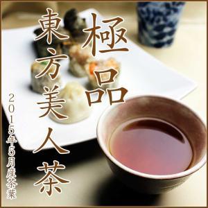 2015年5月産 極品 東方美人茶・ギフト箱入り送料無料(茶葉100g入り 常温商品のため冷凍商品との同梱不可)|taipei