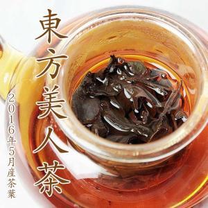 2016年5月産 東方美人茶・ギフト箱入り送料無料(茶葉100g入り 常温商品のため冷凍商品との同梱不可)|taipei