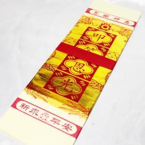 【送料無料】メール便発送 台湾紙銭 金紙(大 約10枚入り)(メール便商品のため冷凍・常温商品との同梱不可)冥銭 銀紙 紙錢 金爐 銀爐 冥紙|taipei