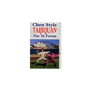 陳式太極拳36式と気功の本|taiqi