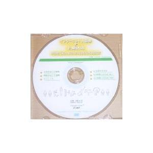 DVD/インターネット太極拳と七星気功|taiqi