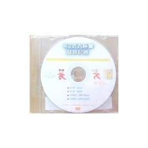DVD/42式太極拳|taiqi