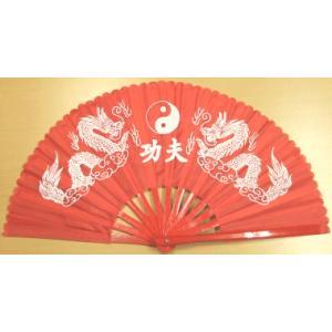 陰陽扇(赤)|taiqi