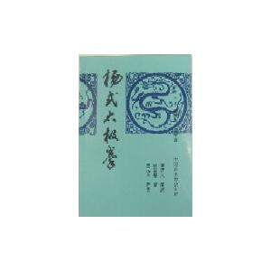 楊式太極拳85式|taiqi
