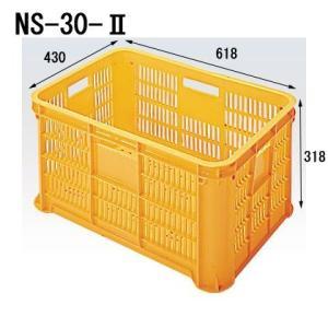 セキスイ 農業用 コンテナ NS-30-2 NS302 バラ1個売り 外寸 618×430×318mm 有効内寸 570×381×303mm|tairaml