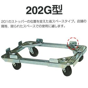 コンテナ用台車・ドーリー台車:ルート工業 ルートボーイ:省スペース150kg:ゴムキャスター:202G-06|tairaml