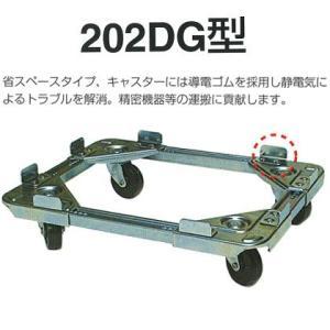 コンテナ用台車・ドーリー台車:ルート工業 ルートボーイ:省スペース200kg:導電ゴムキャスター:202DG-09|tairaml