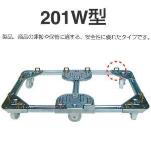 コンテナ用台車・ドーリー台車:ルート工業 ルートボーイ:大型・重量用300kg:大型:201W-06|tairaml
