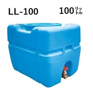 貯水槽:セキスイ槽:プラスチックコンテナ:LL-100:WTLL10|tairaml