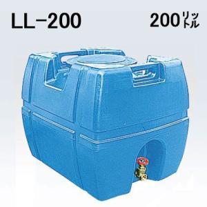 貯水槽:セキスイ槽:プラスチックコンテナ:LL-200:WTLL20|tairaml