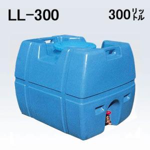 貯水槽:セキスイ槽:プラスチックコンテナ:LL-300:WTLL30|tairaml