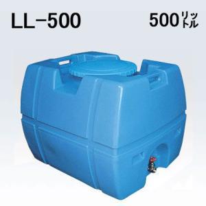 貯水槽:セキスイ槽:プラスチックコンテナ:LL-500:WTLL50 tairaml