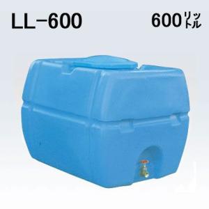 貯水槽:セキスイ槽:プラスチックコンテナ:LL-600:WTLL60|tairaml