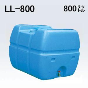 貯水槽:セキスイ槽:プラスチックコンテナ:LL-800:WTLL80|tairaml