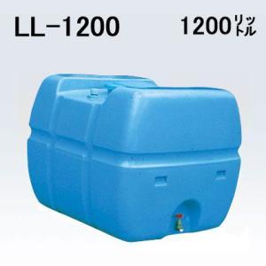 貯水槽:セキスイ槽:プラスチックコンテナ:LL-1200:WTLL120|tairaml