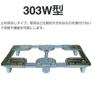 コンテナ用台車・ドーリー台車:ルート工業 ルートボーイ:大型・重量用500kg:大型:303W-01 tairaml