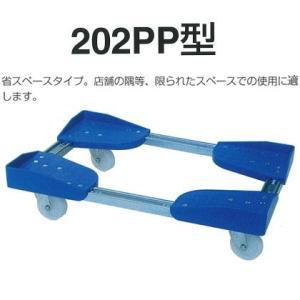 コンテナ用台車・ドーリー台車:ルート工業 ルートボーイ:樹脂製2PP-150kg:ナイロンキャスター:202PP-03 tairaml