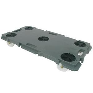 矢崎化工 ミニポリトラー ダークグレー GN-901 ナイロン車輪 100mm W900×D450×H150mm 樹脂 連結 平台車|tairaml