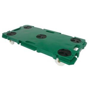 矢崎化工 ミニポリトラー グリーン GN-901 ナイロン車輪 100mm 900×450×H150mm 樹脂 連結 平台車|tairaml