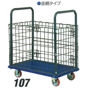 石川製作所アイケー キャリー IK-107 金網タイプ 業務用 手押し 台車 積載荷重150kg tairaml