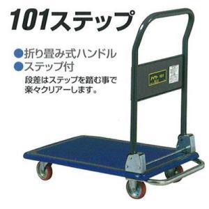 業務用 手押し 運搬 台車 IKキャリー IK-101ステップ 折り畳み ハンドル 積載荷重150kg 荷台寸法740×480mm|tairaml