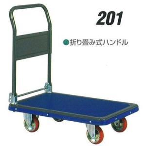 石川製作所 アイケー キャリー IK-201 折りたたみハンドル 業務用 手押し 運搬台車 積載荷重200kg|tairaml