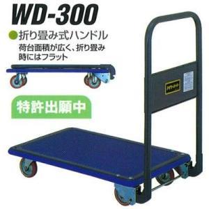 石川製作所 アイケーキャリー IK-WD-300 業務用 手押し 運搬台車  荷台寸法915mm×615mm 積載荷重300kg|tairaml