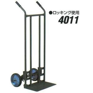 石川製作所 アイケーキャリー IK-4011 スチール製 二輪運搬車 (丁稚車 )ロッキング使用 積載荷重250kg|tairaml