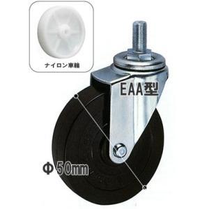 東正車輌 ゴールド キャスター 車輪 EAA-50N 軽荷重 ネジ込式 ナイロン車輪|tairaml