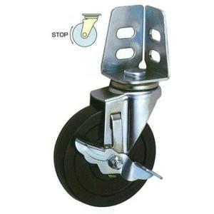 キャスター:東正車輛ゴールドキャスター:アングル用車輪:75mmゴムストッパー付:EB-75R-S|tairaml