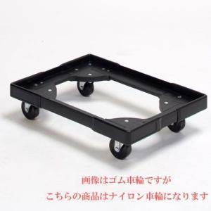 コンテナとの相性抜群!折りコン専用台車:BL:ナイロン:エースキャリーライト:規格サイズ:梱包あり:(内寸)660×450 tairaml
