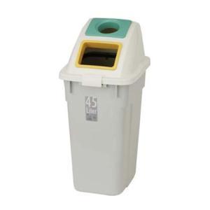 積水テクノ成型 投入口:2ヶ所タイプ(分別仕切付) エコダスターTT #45 本体・フタセット(丸角アナ):ND45H+F42MKGY|tairaml