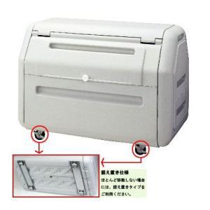 積水テクノ成型 ダストボックス #400 据え置き仕様:SDB400H-SO|tairaml