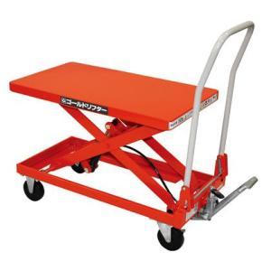 油圧 テーブル リフト 東正車輌 ゴールド リフター GLH-150HF 油圧・足踏式 スタンダード 折りたたみハンドル|tairaml