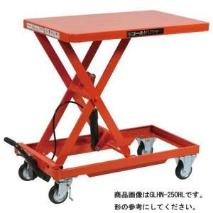 油圧 テーブル リフト 東正車輌 ゴールド リフター GLH-150HL 油圧・足踏式 ハンドルレス|tairaml