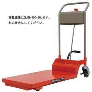 油圧リフト・ハンドリフト:東正車輛ゴールドリフター:油圧・足踏式:低床式:GLH-400-85L|tairaml
