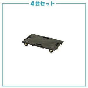 矢崎化工 樹脂 連結 平台車 導電性 ミニポリトラー GN-400-EBL 【4台セット】 |tairaml