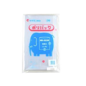 矢崎化工 yazaki ポリパック HD-3238 N 5L用 2号 1箱40袋 (2000枚)|tairaml