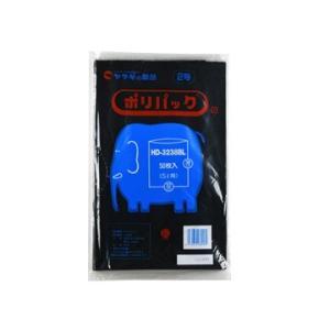 矢崎化工 yazaki ポリパック HD-3238 BL 5L用 2号 1箱40袋 (2000枚)|tairaml