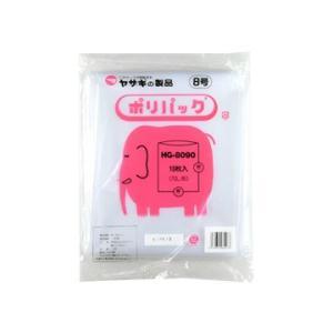 矢崎化工 yazaki ポリパック HG-8090 N 70L用 8号 1箱20袋 (200枚)|tairaml